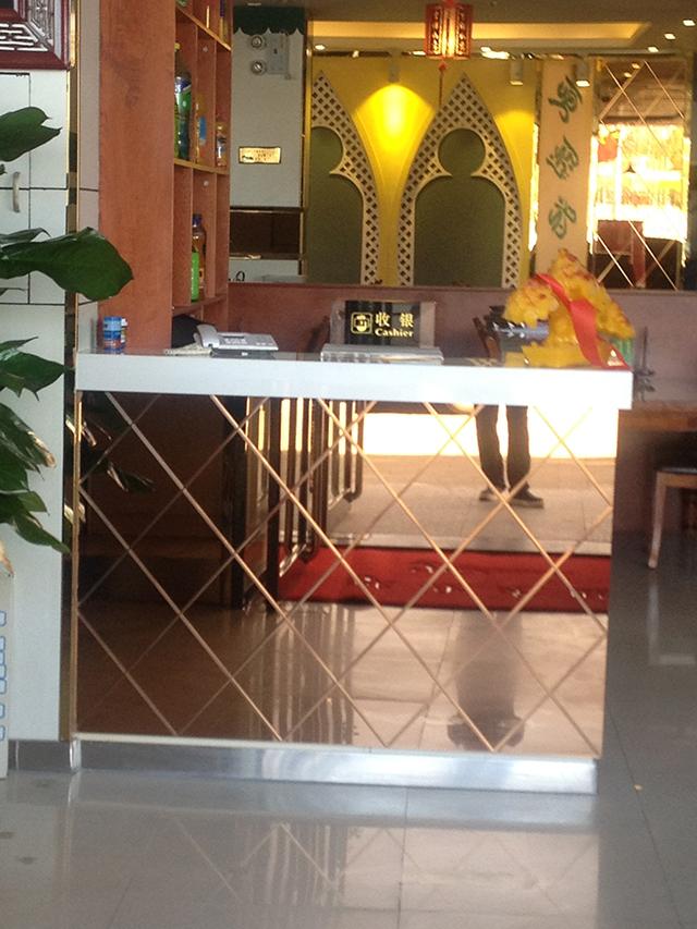 伊阑宫餐饮店